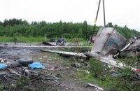 Умер еще один пострадавший при крушении Ту-134 в Карелии