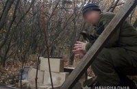 На линии разграничения задержан боевик, который служил под Иловайском