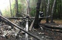 В Ровенской области разбился военный вертолет Ми-8, четыре члена экипажа погибли (обновлено)