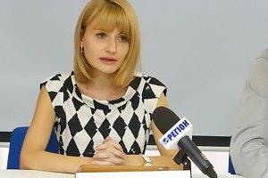 Милиция сочла убитой пропавшую в Днепропетровске кандидата в депутаты