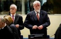 Хорватія має намір приєднатися до розслідування суїциду генерала в Гаазі