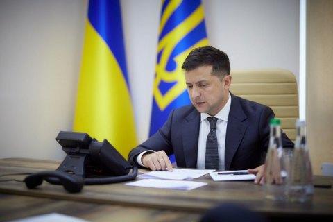 Зеленський ввів у дію рішення РНБО щодо боротьби з тероризмом