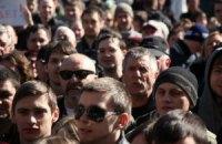 Де в Україні найнещасніші люди