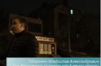 Нетрезвый судья Макаровского района угрожал застрелить сотрудника ГАИ