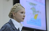 """Тимошенко вручили постановление о возбуждении """"газового""""дела"""