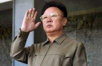 В КНДР открыли высеченный в скале монумент Ким Чен Иру