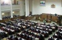 Парламент Грузии возобновил работу