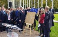 В Страсбурге открыли Звезду Небесной сотни