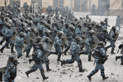 """ГПУ повідомила про підозру чотирьом екс-""""беркутівцям"""" у справі про затримання активістів Євромайдану"""