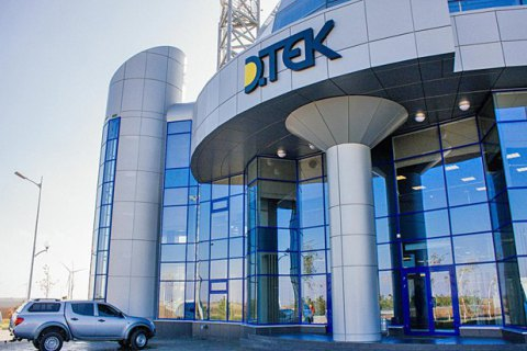 ДТЕК виступає за конкуренцію на енергоринку, - Захарчук