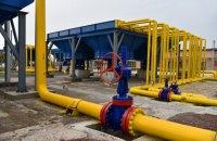 """""""Газпром"""" припинив транзит газу в Угорщину через Україну"""