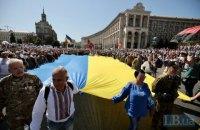 Пробную перепись населения в части Киева и области проведут в декабре этого года