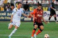 Суперкубок Украины: анонс матча