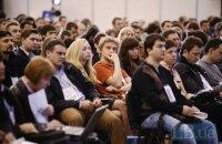 Понад 9000 осіб побували на конференції iForum-2017 у Києві