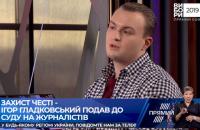 Син Гладковського вважає розслідування Bihus.info замовленням Коломойського