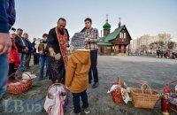 В воскресенье в Киеве кратковременный дождь