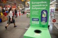 В Украине начали принимать батарейки на гарантированную переработку в Румынии