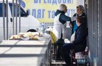 В Киеве начали открываться рынки