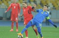 """Україна посідає 7-ме місце у рейтингу """"третіх збірних"""" у відборі на Євро-2016"""