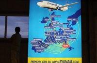 На сайте Ryanair появилось упоминание аэропортов Жуляны и Львов