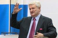 В Лондоне задержали беглого хорватского олигарха