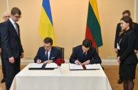 Федерации футбола Украины и Литвы подписали меморандум о сотрудничестве
