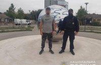 У Білій Церкві вандал пошкодив Пам'ятник Героям боротьби за Незалежність України
