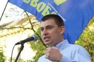 """""""Свобода"""" готова бороться против ТС в Раде и на улицах"""