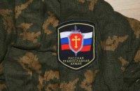 """При освобождении Мариуполя задержали 12 боевиков группы """"Чечена"""""""