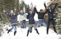Зимой в Карпатах будут работать англоязычные образовательные лагеря для школьников и студентов
