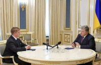 """Коболев доложил Порошенко о начале взыскания долга с """"Газпрома"""""""