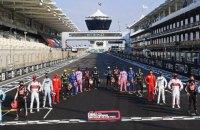 У Формулі-1 склали топ-13 прикрих антирекордів в історії