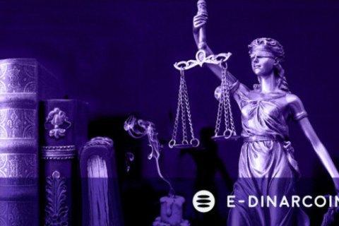E-Dinar Coin прирівняли до фіатних грошей