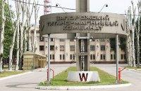 Верховний суд направив на новий розгляд справу про повернення ЗТМК державі
