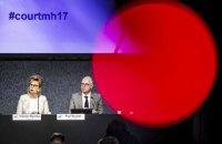 В Нидерландах возобновляются слушания по делу МН17