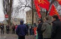 КПУ поддержала днепропетровчан в борьбе против застройщика
