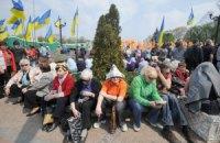 Планируемая Кабмином отмена льгот коснется трети украинцев
