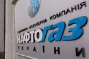 """""""Нафтогаз"""" попросил """"Газпром"""" снизить импорт газа"""