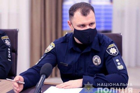 """Глава Нацполиции поблагодарил """"неравнодушных граждан"""" за сообщения о нарушении карантина"""