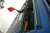 По железным дорогам за три месяца проехало 110 млн пассажиров