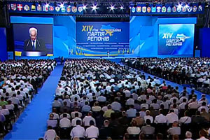 Азаров розповів, як ПР планує покращити життя українців
