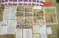 У Харкові ліквідували конвертаційний центр з оборотом 20 млн гривень, який фінансував бойовиків