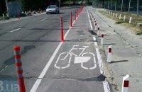 Велодорожки станут обязательными при проектировании дорог, - Минрегионстрой