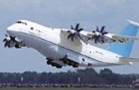 Российская авиакомпания намерена закупать самолеты Ан-70