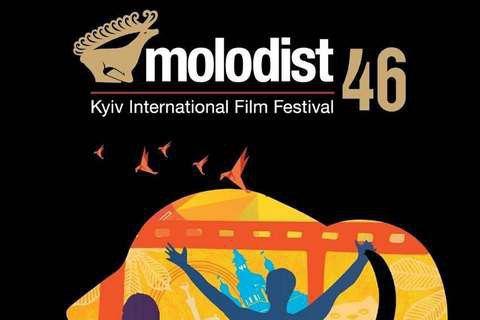"""46-й кінофестиваль """"Молодість"""" оголосив перших учасників програми"""