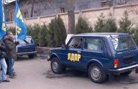 ГПУ составила подозрение Жириновскому