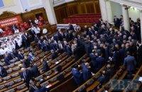 """Регионалы"" уходят из Рады"