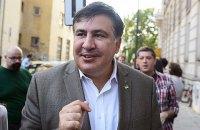 Украина получила от Грузии запрос об экстрадиции Саакашвили