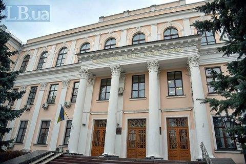 Міносвіти перевіряє інформацію про практику студентів Сумського педуніверситету в анексованому Криму