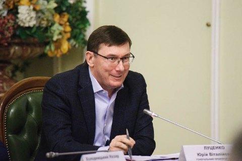 Луценко передумав йти у відставку після виборів президента